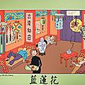 La fumerie d'opium - tintin - milou - tchang -