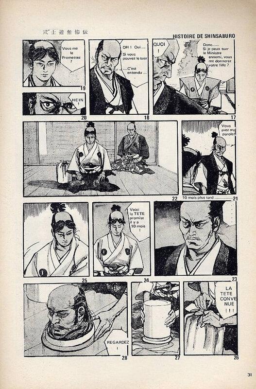 Canalblog Livres Budo Magazine Manga04