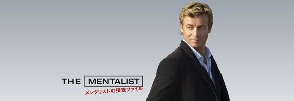 JPThemes_Mentalist