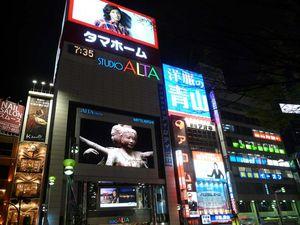 Canalblog_Tokyo03_02_Avril_2010_Vendredi_064