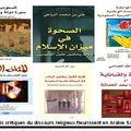 Arabie saoudite : que se passe-il à l'intérieur du royaume ?
