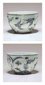 a_blue_and_white_porcelain_faceted_bowl_with_the_ten_signs_of_long_lif_d5471109h