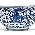 A large blue and white 'Phoenix' bowl, Jiajing mark and period