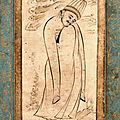 Dervish,