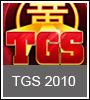 TGS_sigle