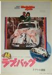 programme_japon