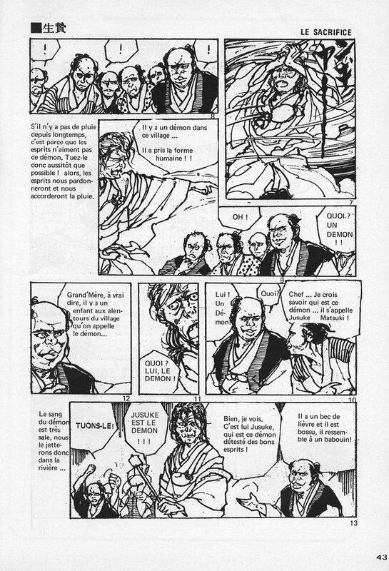 Canalblog Revue Budo Magazine1971 13 004