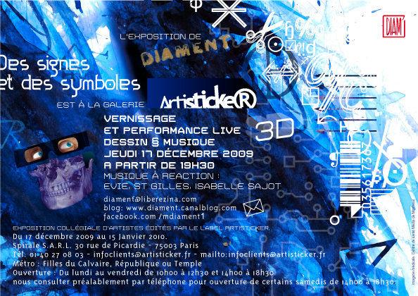 diament_invit