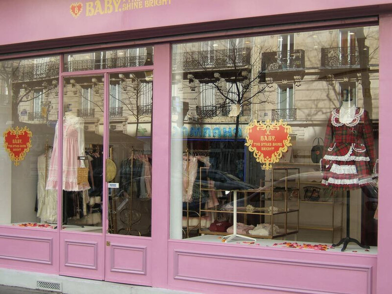 Canalblog BTSSB Boutique03