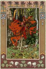 IL 171113 chevalier bilibine
