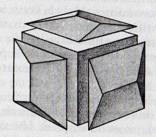 cube_variante__2_