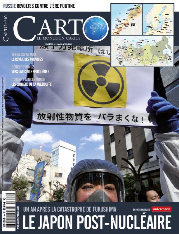 carto10-japon