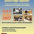 Exposition nationale de photographie 2017