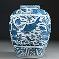A massive blue and white 'Fish' jar, Wanli Mark and Period - Sotheby's