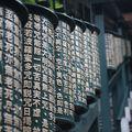Miyajima Daishoin Temple