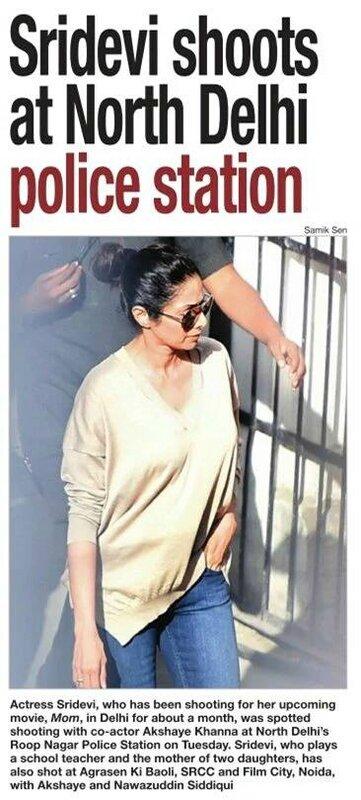 Sridevi new movie MOM 1