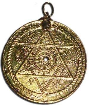 talisman-de -protection-contre-le-mal, fabriquer-un-talisman-de-protection, amulette-de-protection-contre-les-mauvais-esprits, comment-faire-une-amulette-de-protection, talisman-magique-chance, talisman-tres-puissant, amulette-de-protection-spirituelle, le-plus-puissant-talisman