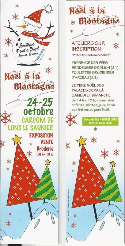 expo_Lons_2015