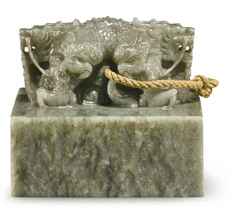 DA GUAN TANG BAO An important Imperial jade seal, Qing dynasty, Qianlong period5