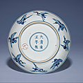 A fine and very rare doucai and famille rose 'Nine peaches' dish, Yongzheng six-character mark in underglaze blue within a double circle and of the period (1723-1735)