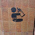 cdv_20140207_02_streetart