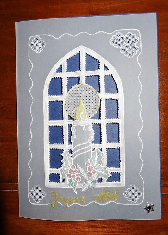 Carte de Noël (9)