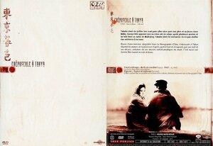 CanalBlog Cinéma Ozu DVD11 Crépuscule A Tokyo