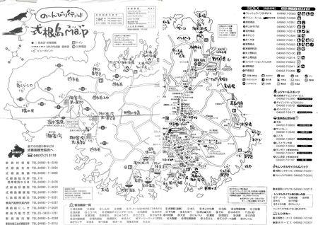 Carte_shikinejima