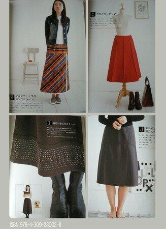 skirt02