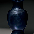 A gilt-decorated black-glazed ovoid vase, China, Qing dynasty, Kangxi period (1662-1722)