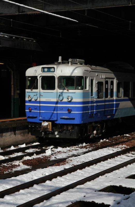 Jap11 659