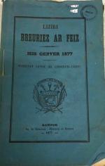 Liziri 1877 - 1