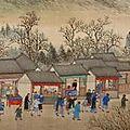 Importante peinture à l'encre et couleurs sur soie fragment du rouleau no 6 : «voyage d'inspection dans le sud» de l'empereur ka
