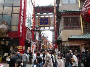 Canalblog_Tokyo03_18_Avril_2010_032