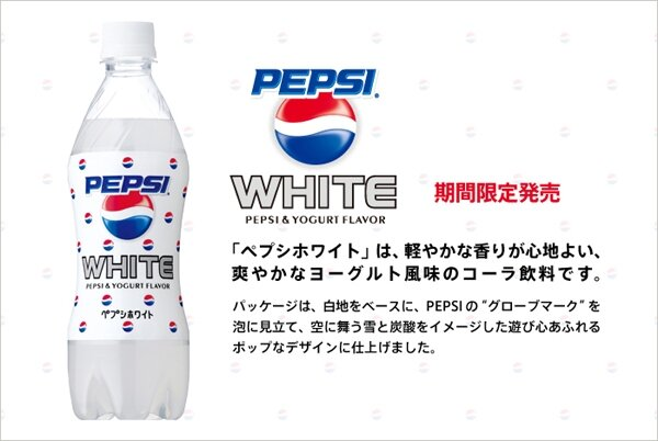 Pepsi White
