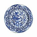 A blue and white deep dish, Kangxi period (1662-1722)