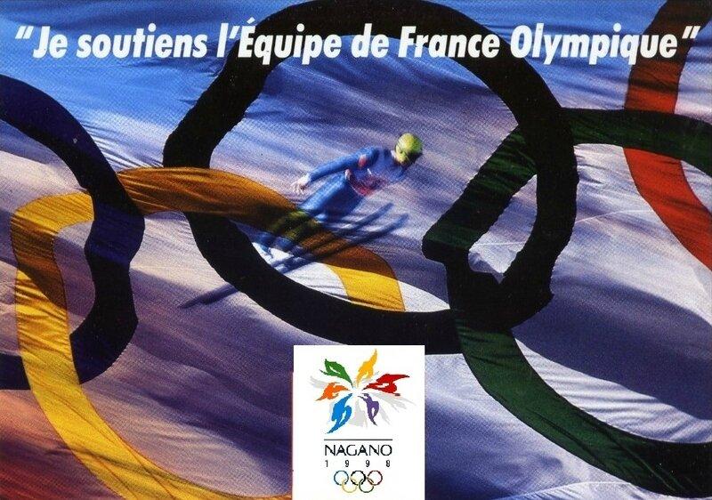 CPM Soutien Eq de France Olympique - Copie