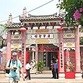 HOI AN - Pagode