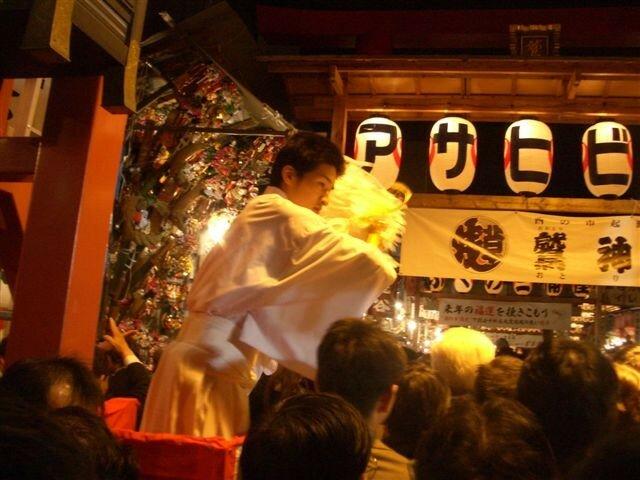 2006-11-16 Tori no Ichi (23)