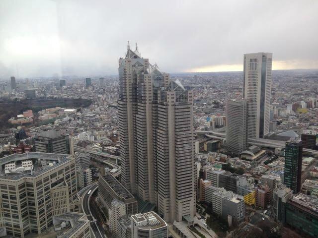 Vue Tokyo 3