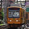 Toden 7000 (7022形) original yellow livery
