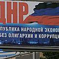 Le gouvernement libéral-fasciste de kiev promet un nouveau tour de vis aux classes populaires ukrainiennes.