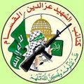 Brigades Al-Qassam