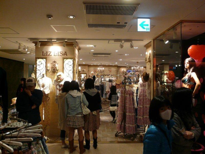 Canalblog Shibuya 109 039