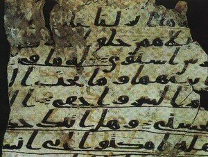 Palimpsest_of_Codex_Sanaa_01_27