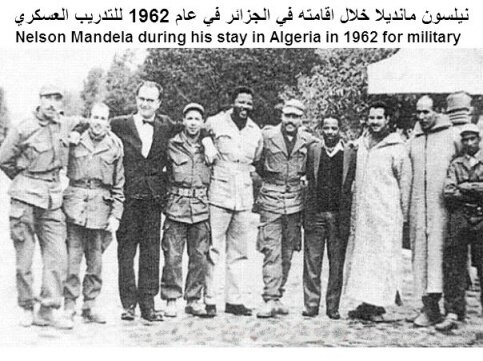 N Mandela during his stay in Algeria in 1962 for military