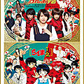 Ranma 1/2 - Live