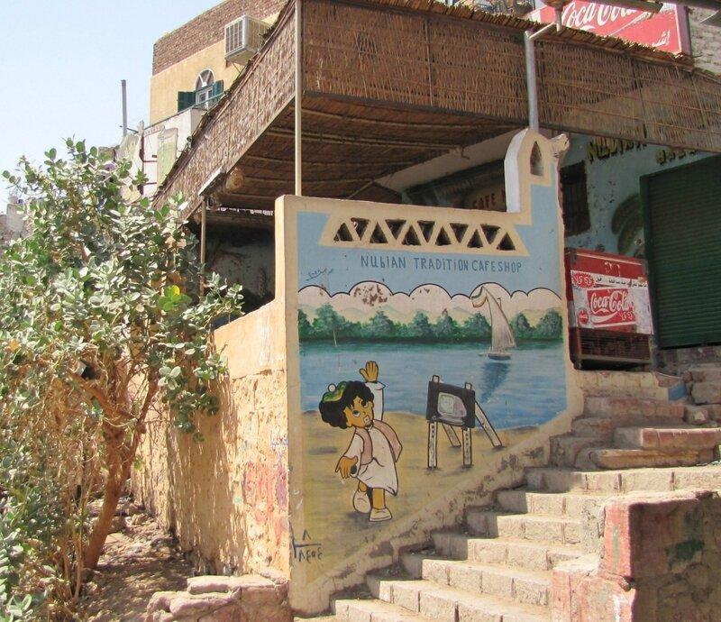village nubien-cafe