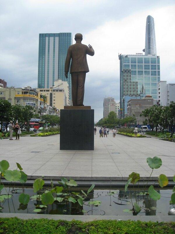 HO CHI MINH VILLE, Hôtel de ville