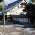 jardin zen tofuki-ji